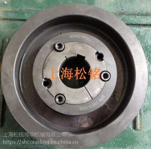 锥套皮带轮SPB280-2-2517浙江金华厂家报价