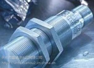 原装正品福利促销价MAHLE备件H 0160 SP 1 006