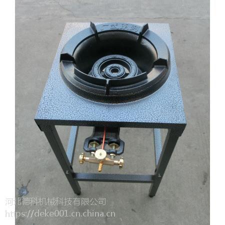 文登不锈钢煤气灶 不锈钢煤气灶37CM的