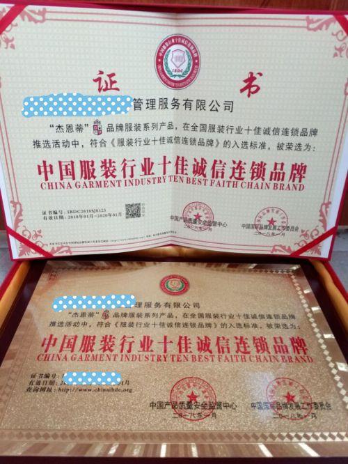 涂料行业代办中国315诚信品牌证书多少钱