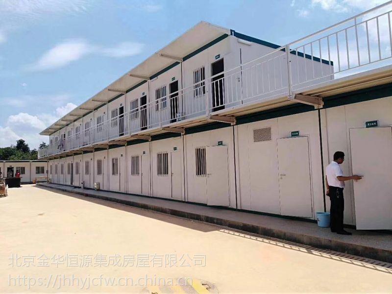 玻璃丝绵夹芯板打包箱式房,国家电网预制舱,装配式集装箱,模块化活动房供应
