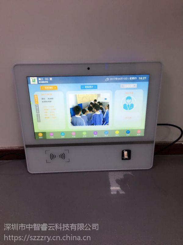 多功能指纹采集/身份证采集/IC/ID读卡器电容触摸屏一体机