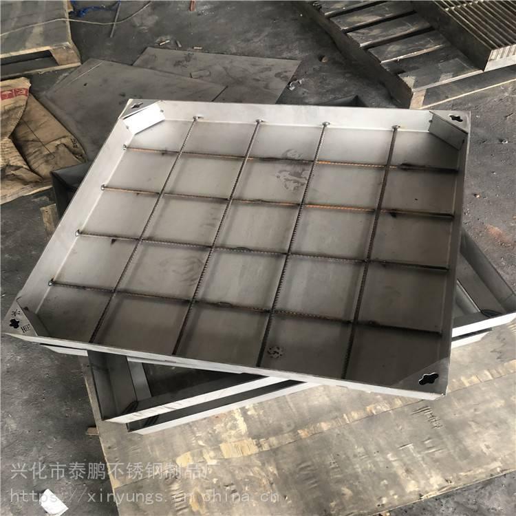 新云 定制304不锈钢井盖201方形下水道窨井盖下沉窨井盖排水沟盖板