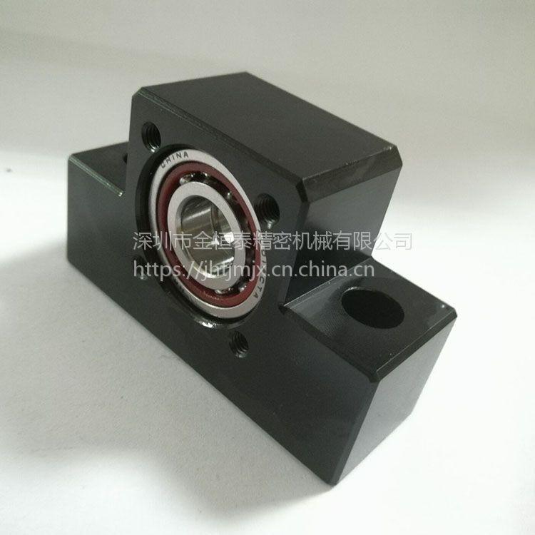 深圳市正品BEF丝杆支撑座 BK10角接触方型轴承 丝杆支撑座厂家现货低价批发