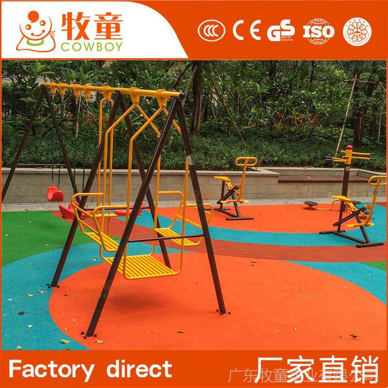 厂家直销幼儿园小区户外不锈钢加固双人组合秋千定制