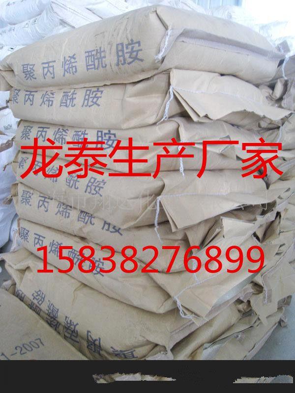 http://himg.china.cn/0/4_923_235634_600_800.jpg