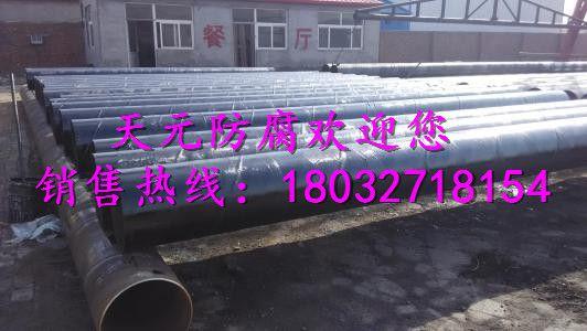 http://himg.china.cn/0/4_923_236438_532_300.jpg
