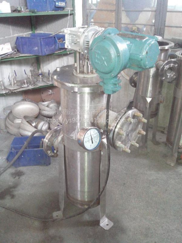上海颖宿刮刷式过滤器行业应用 固液分离 自清洗过滤器