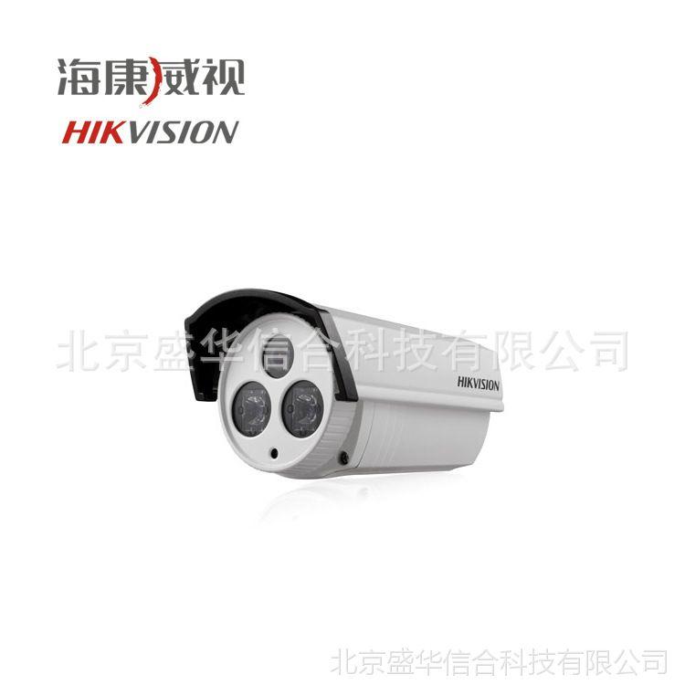 海康1080p高清超宽动态ICR红外防水筒型摄像机