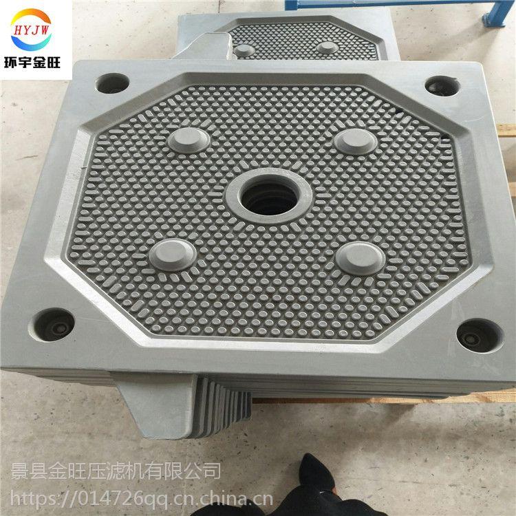 厢式聚丙烯滤板1250型@隔膜聚丙烯滤板1250型型号齐全