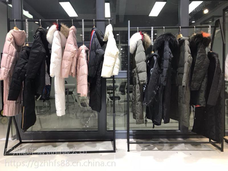 哈祥喜品牌女装清仓特卖冬装一线品牌女装折扣尾货走份