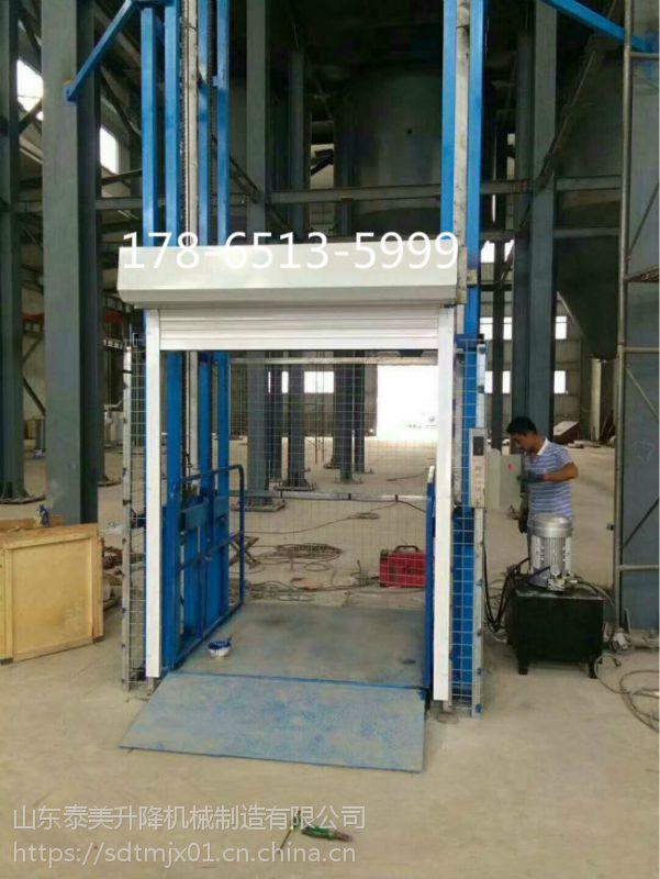 4吨升降货梯厂家=4吨升降货梯价格=4吨升降货梯图片