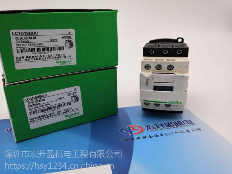 Schneider Electric/施耐德接触器LC1-D205Q7C特价促销