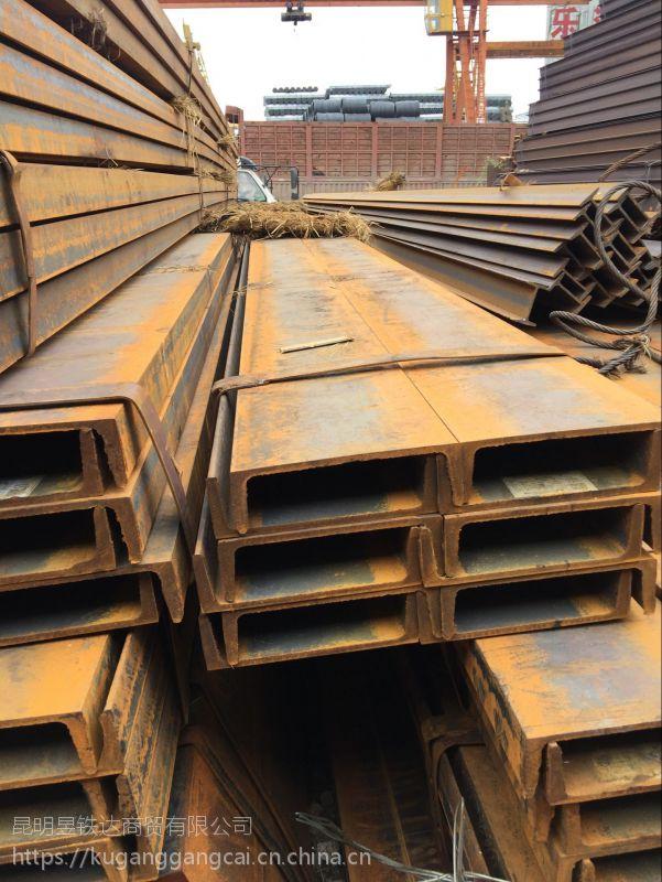昆明市槽钢16#直销点玉溪厂家Q345每支长6米重118.5公斤