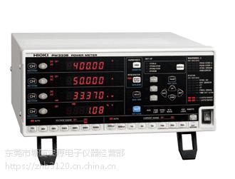 PW3337 原装进口正版HIOKI/日置 功率计