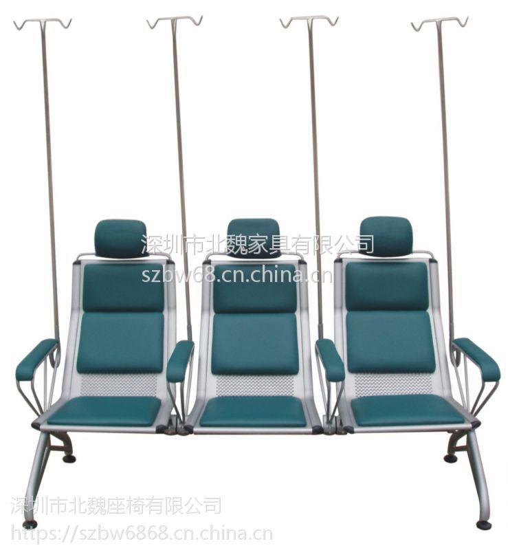【北魏】带输液杆诊所椅子*3人位点滴椅*医疗器械输液椅