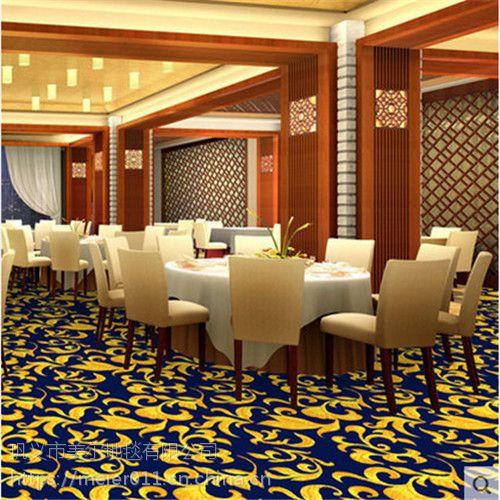 上蔡县地毯批发 在线了解 驻马店上蔡华德地毯代理商