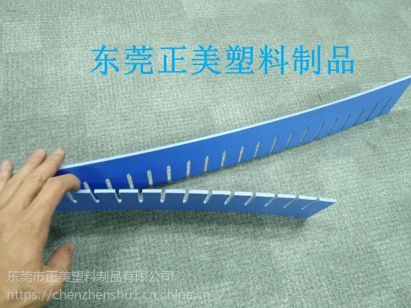 广西塑料pp刀卡 实心塑胶隔板 (东莞正美厂家)15217363992自产自销