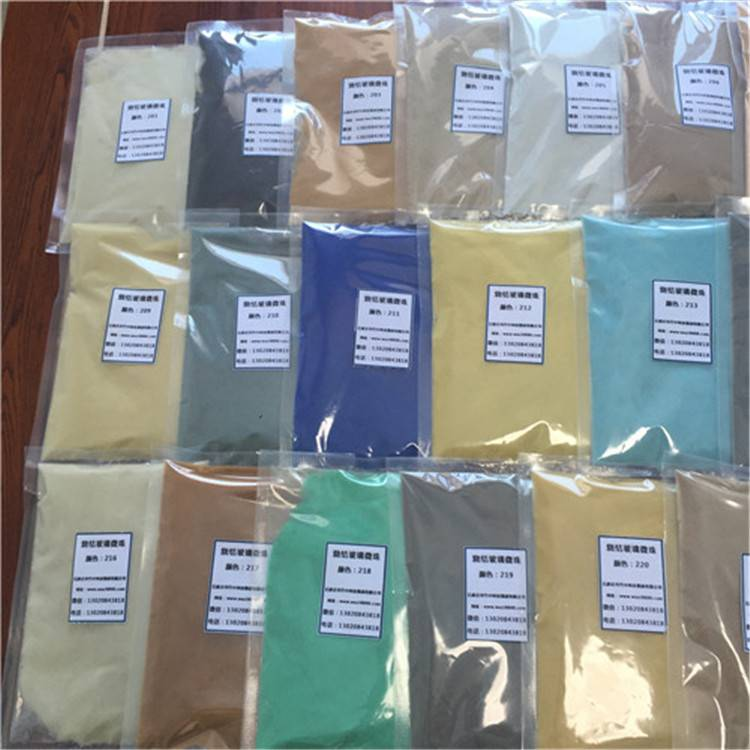 河北厂家供应多规格可定制美缝剂彩色玻璃微珠 烧结玻璃微珠价格