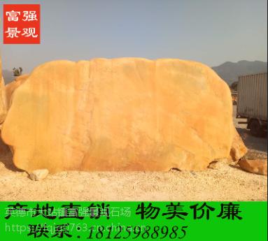 广西景观石 村牌石 文化刻字石 园林黄蜡石