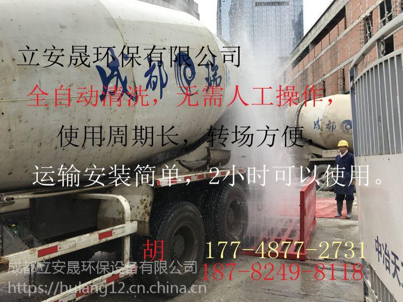 攀枝花工地立体洗轮机哪个供应商更优惠