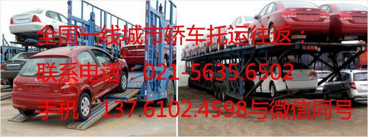http://himg.china.cn/0/4_924_240284_720_268.jpg