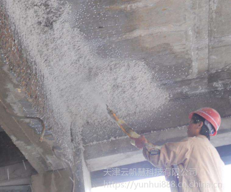 天津无机保温喷涂施工,保温无机纤维喷涂工艺