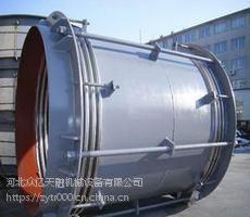 众亿天融非金属补偿器DN800厂家专业生产