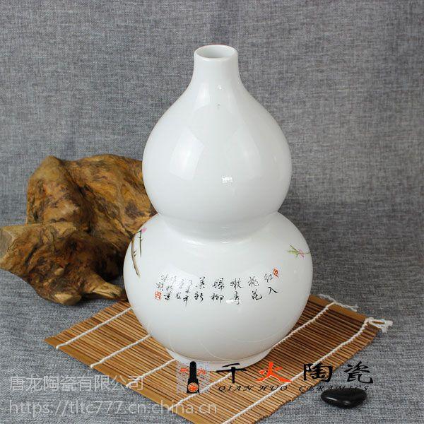 景德镇手工礼品瓷 景德镇陶瓷花瓶厂家
