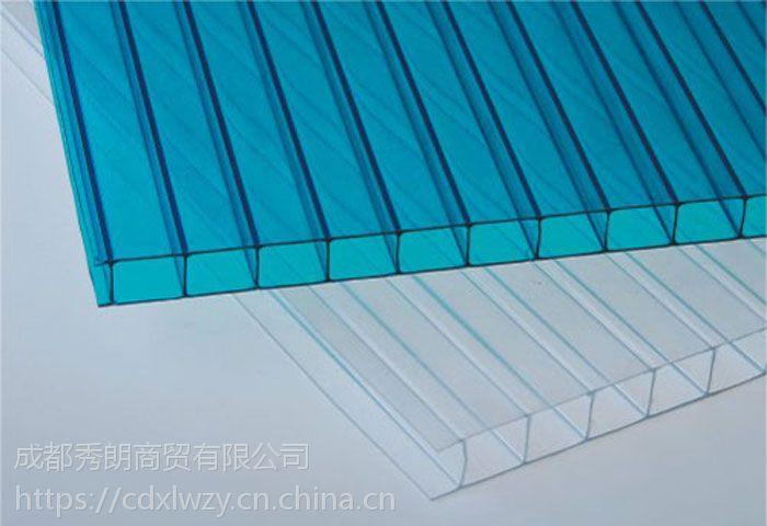 供应双层阳光板、双层湖蓝色阳光板、四川双层透明阳光板、成都双层茶色阳光板