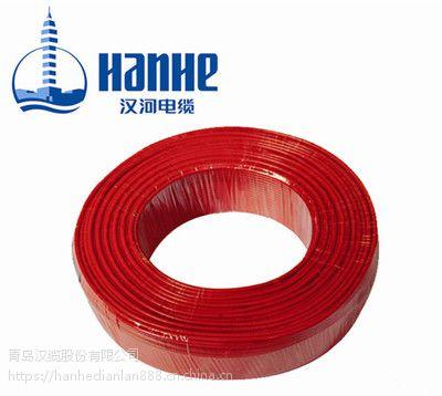 汉河电缆铜芯无卤电线电缆价格合理