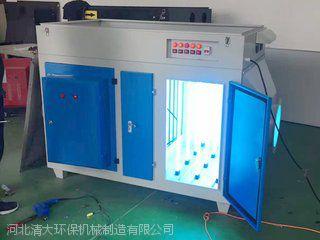UV光氧等离子一体机废气净化喷漆房专用除臭设备型号齐全