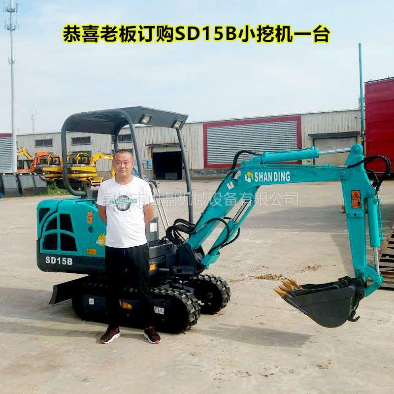 市政修路小型挖掘机 履带全新小型挖掘机价格 山鼎农用小型挖掘机