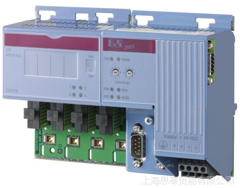 原装B&R 贝加莱 电源模块8MSA3M.E2-D3  8MSA3M.E2-I6