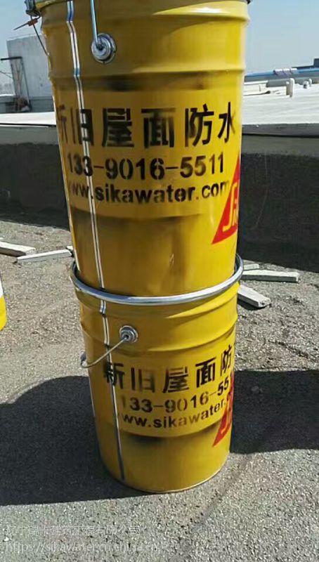 瑞士西卡屋面防水692 液体卷材(辽宁沈阳大连营口)13390165511
