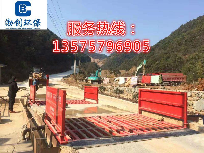 http://himg.china.cn/0/4_925_235544_800_600.jpg