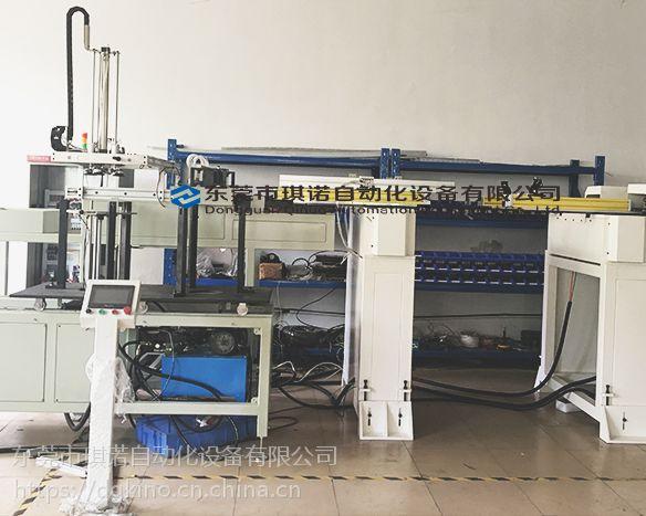 琪诺冲压机器人,天津二次元冲床机械手,工业机械手