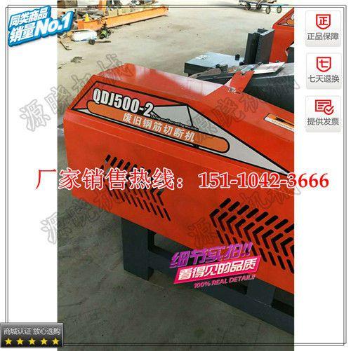 http://himg.china.cn/0/4_925_237662_500_501.jpg