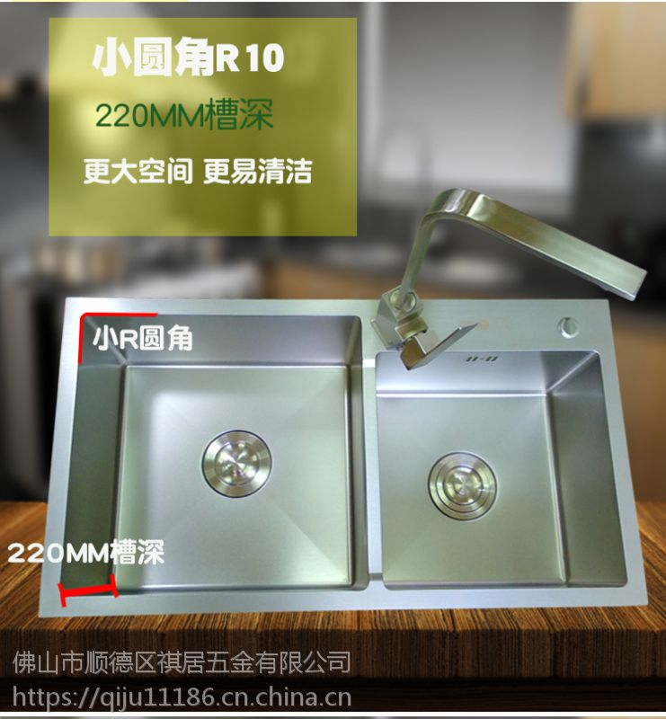 祺祥居品牌高温纳米喷涂易清洁不沾油厨房手工盆水槽8245子母大小双盆双槽