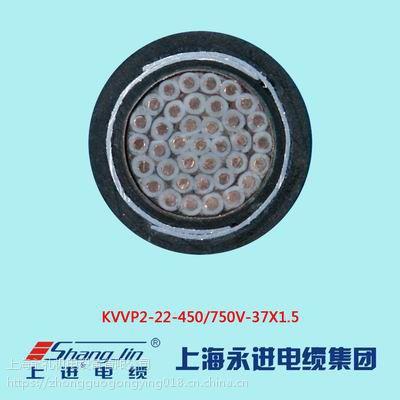 上进KVV KVVP KVVP2 KVV22 KVVR KVVRP ZR-KVV 控制电缆