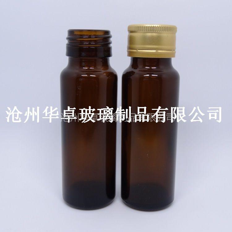 沧州华卓制品供应50ml口服液瓶 棕色药用玻璃瓶 可定制