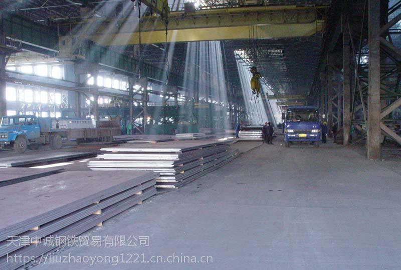 06CR18NI9不锈钢板天津《价格》