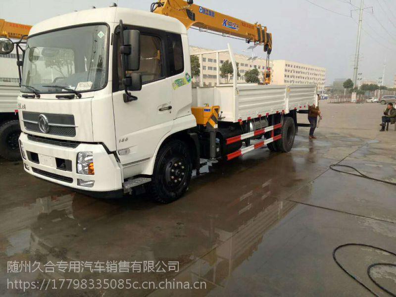 东风天锦单桥7吨 8吨多功能随车吊 吊装运输 工程绿化的不二之选