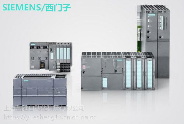 西门子PLC数字量输出模块6ES7222 6ES7 222-1HH32-0XB0
