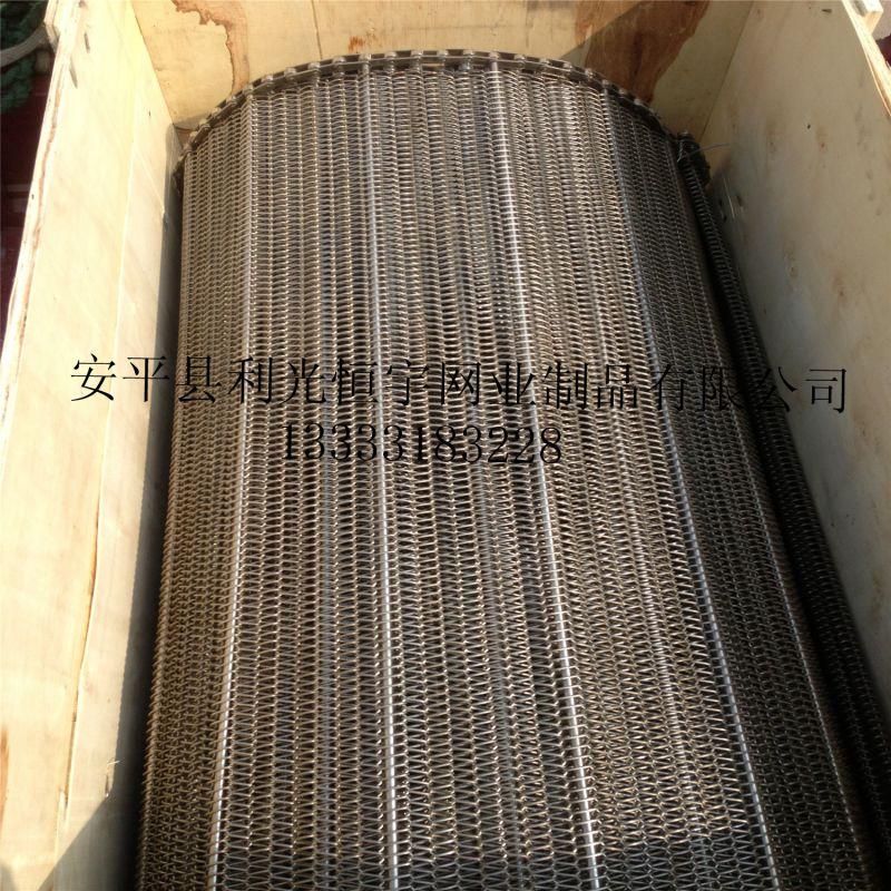利光恒宇厂家生产加工金属网带 耐高温304网带 抗腐蚀输送带
