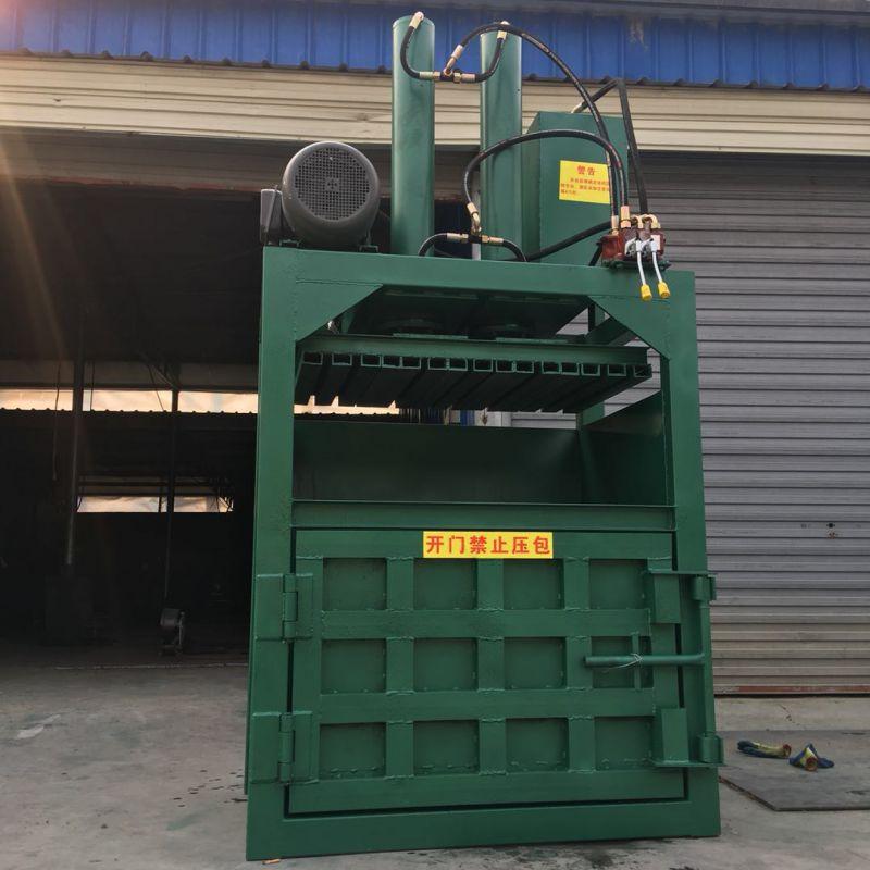 废编袋液压打包机 小型废品边角料打块机 废旧金属压扁机厂家直销