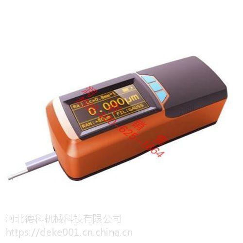 新会便携式粗糙度仪 BT-200g便携式粗糙度仪哪家比较好