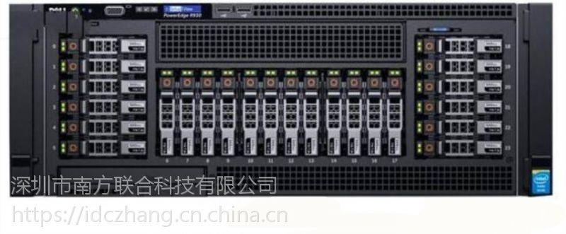 全新服务器,戴尔R930,高性能,金融图形