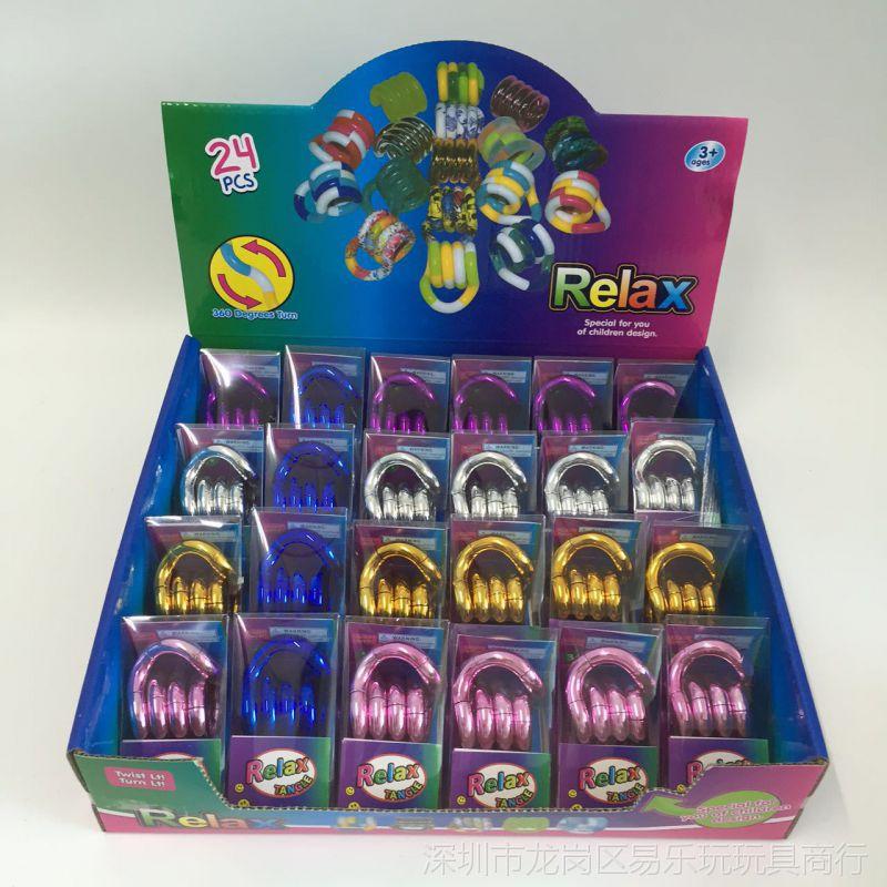 减压玩具彩虹 扭扭乐 新奇特无聊玩具解压缠绕手指多动封闭症