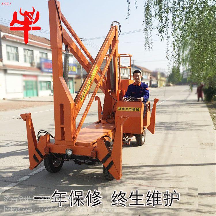 10/12米 曲臂式升降机自行走高空作业平台车电动移动柴油液压路灯维修机梯